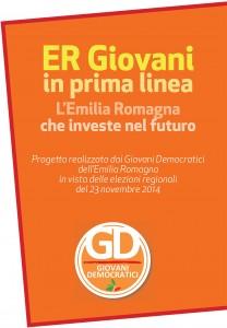 GIOVANI DEMOCRATICI FRONTE