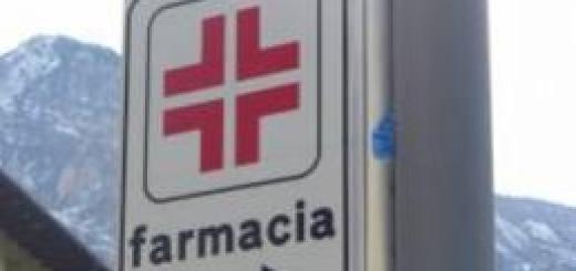 farmacie-rurali-kC3H--258x258@Quotidiano_Sanita-Web